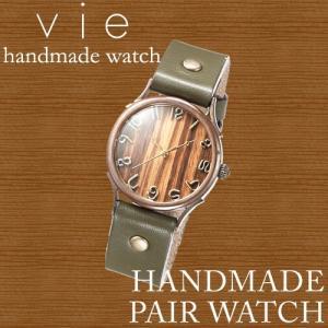 腕時計 メンズ ウォッチ ハンドメイド Vie  (WB-045L W5)|select-alei
