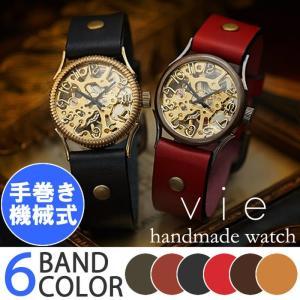 ペアウォッチ カップル 人気 セット 腕時計 セイコー製クォーツムーブメント 手作り ハンドメイド Vie (WB-055-044)|select-alei