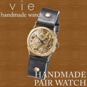 腕時計 メンズ ウォッチ ハンドメイド Vie  (WB-055)|select-alei