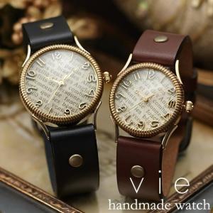ペアウォッチ カップル 人気 セット 腕時計 セイコー製クォーツムーブメント 手作り ハンドメイド Vie (WB-057L-057M P1)|select-alei