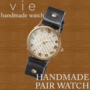 腕時計 メンズ ウォッチ ハンドメイド Vie  (WB-057L)|select-alei