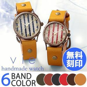 ペアウォッチ カップル 人気 セット 腕時計 セイコー製クォーツムーブメント 手作り ハンドメイド Vie (WB-062L-061M)|select-alei