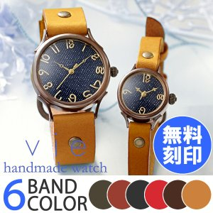 ペアウォッチ カップル 人気 セット 腕時計 セイコー製クォーツムーブメント 手作り ハンドメイド Vie (WB-063L-063S)|select-alei