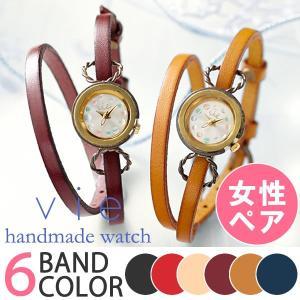 欠品中 次回入荷予定未定 ペアウォッチ カップル 人気 セット 腕時計 セイコー製クォーツムーブメント 手作り ハンドメイド Vie (WB-074M-074R)|select-alei