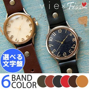 ペアウォッチ 腕時計 ハンドメイド Vie (WBF-100...