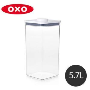 OXO ポップコンテナ2 ビックスクエア トール
