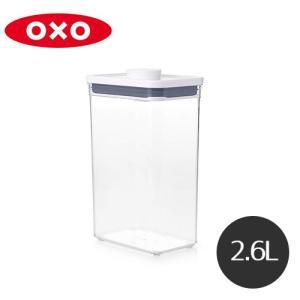 OXO ポップコンテナ2 レクタングル ミディアム