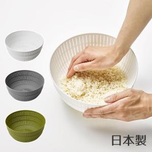 """お米をふっくらとみずみずしく炊き上げるための""""とぎ方""""にこだわったザルとボウルのセット。 ザル側面に..."""