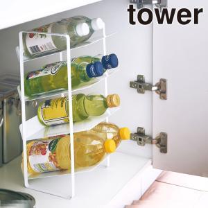 キッチン・洗面下収納で使える、便利で取り出しやすいボトルストッカー。 調味料ボトルやペットボトル、シ...