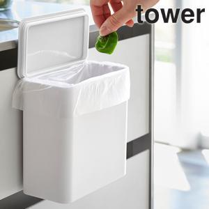 調理中に出るごみを、その場でポイ! シンク扉や冷蔵庫横などへ簡単に取り付けられます。 パッキン付きの...