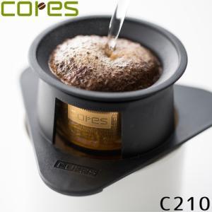 ハンドドリップで1杯分が美味しく抽出できる、1カップ専用ゴールドフィルター 1杯分に特化したフィルタ...