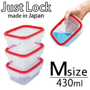 保存容器 プラスチック パックスタッフ ジャストロック 長方形 Mサイズ3個入