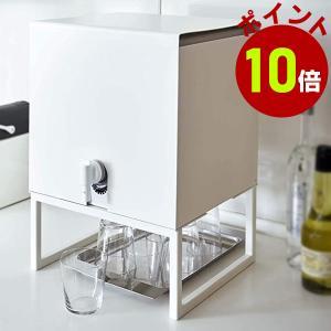 バッグインボックス スタンド タワー ホワイト 4290 山崎実業 タワーシリーズ ※沖縄・北海道・...