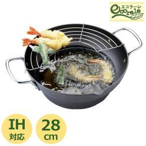 天ぷら鍋 IH 鉄製 28cm 日本製 両手段付 エコラーレ