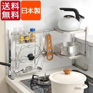 すぐに使いたい調味料類やツールをすっきり収納できます。 調理中置き場に困る鍋蓋やお玉もサッと置けます...