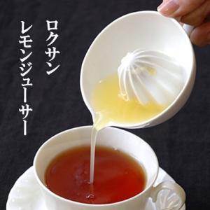 ティーカップ型のユニークなレモン搾り。 白いシンプルな磁器製で、食器棚に並べても違和感がありません。...