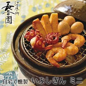 長谷園 燻製鍋 いぶしぎん ミニ チップ付き CK-10