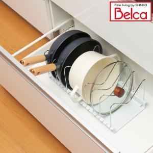フライパンなどを出し入れしやすく収納! 鍋蓋が置きやすいM型ワイヤー ワイヤー幅は2cm間隔で調節で...