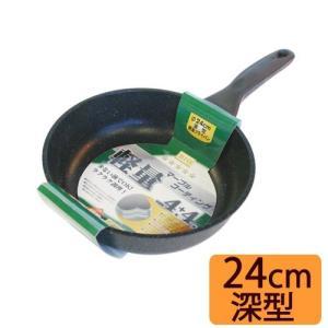 軽くて使いやすいフライパンです。 熱伝導の良いアルミダイキャストにマーブルコーティングを施しました。...