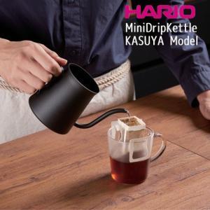 ※熱湯用です。直火・IH等の熱源ではご使用できません。※  1杯分のドリップを手軽に行うためのミニド...