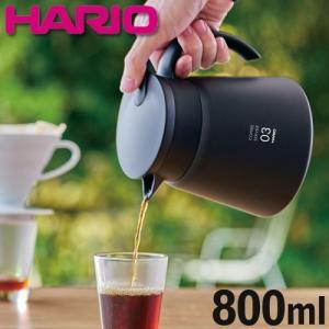 真空断熱構造のステンレス製コーヒーサーバーは美味しいコーヒーをより長くお楽しみいただけます。 ※実用...