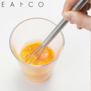 柄が長く、泡立て部分もスリムなので、 容器の中で動かしやすく、撹拌がラクです。 ドレッシングや溶き卵...