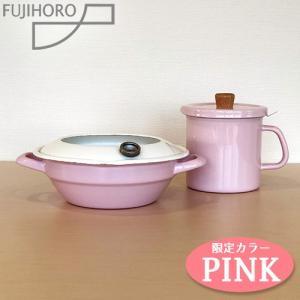 かわいいパステルピンクの天ぷら鍋が出来ました。 オイルポットもセットにしてキッチンを華やかにしません...