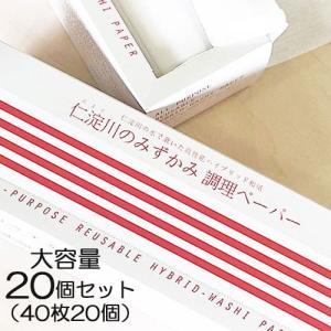 ヒルナンデス紹介 クッキングペーパー 不織布 ロール キッチンペーパー mizukami 仁淀川のみ...