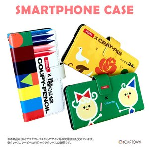 スマホケース 手帳型 ケース 手帳型ケース iPhone12 iPhone12Pro iPhoneSE iPhone11 iPhone11Pro iPhoneXS iPhoneXR iPhoneX iPhone8 Xperia10 ii Xperia 5 ii|select-com