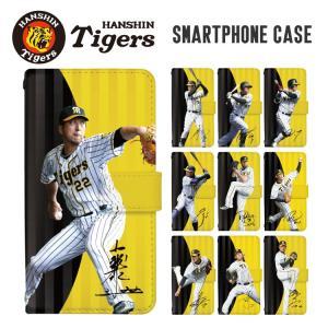 iPhone8 XZ2 XZ1 ケース 手帳型 iPhone...