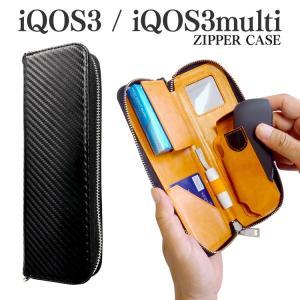 アイコス3 ケース iqos3マルチ ケース IQOS 3 MULTI 対応 カーボンケース  専用...