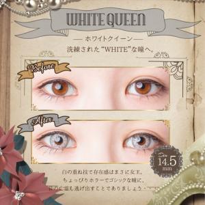 チュチュ グリッターシリーズ /#CHOUCHOU GLITTER SERIES/1ヵ月交換(度あり・度なし/1箱1枚入り) select-eyes 07