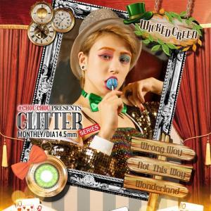 チュチュ グリッターシリーズ /#CHOUCHOU GLITTER SERIES/1ヵ月交換(度あり・度なし/1箱1枚入り) select-eyes 08