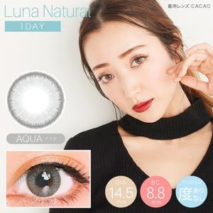 LUNA Natural 1day/ルナ ナチュラルワンデー 14.5mm 度あり・度なし 2箱set/1箱10枚入り 全6色 1Dayカラコン|select-eyes|03
