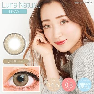LUNA Natural 1day/ルナ ナチュラルワンデー 14.5mm 度あり・度なし 2箱set/1箱10枚入り 全6色 1Dayカラコン|select-eyes|06