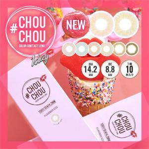 #CHOUCHOU 1Day / #チュチュワンデー 度あり・度なし 1箱10枚入り 全6色 1Dayカラコン|select-eyes