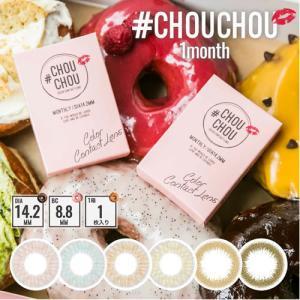 #CHOUCHOU MONTHLY(#チュチュマンスリー)/1ヵ月交換(度あり・度なし/1箱1枚入り)|select-eyes