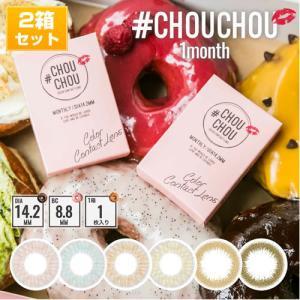 #CHOUCHOU MONTHLY(#チュチュマンスリー)/1ヵ月交換(度あり・度なし/2箱SET/1箱1枚入り)|select-eyes