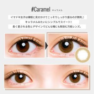 #CHOUCHOU MONTHLY(#チュチュマンスリー)/1ヵ月交換(度あり・度なし/1箱1枚入り) select-eyes 03