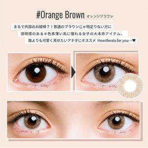 #CHOUCHOU MONTHLY(#チュチュマンスリー)/1ヵ月交換(度あり・度なし/1箱1枚入り) select-eyes 04
