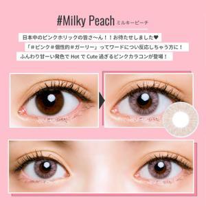 #CHOUCHOU MONTHLY(#チュチュマンスリー)/1ヵ月交換(度あり・度なし/1箱1枚入り) select-eyes 06