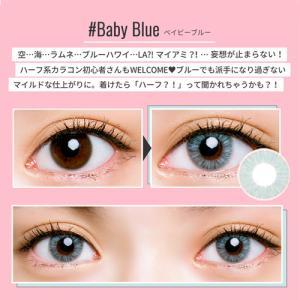 #CHOUCHOU MONTHLY(#チュチュマンスリー)/1ヵ月交換(度あり・度なし/1箱1枚入り) select-eyes 07