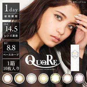 クオーレワンデー 度あり・度なし 10枚入り 全7色 1Dayカラコン|select-eyes