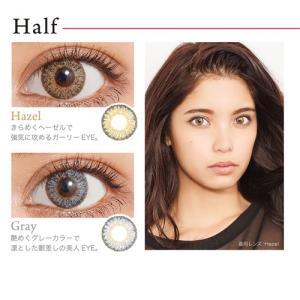 クオーレワンデー 度あり・度なし 10枚入り 全7色 1Dayカラコン|select-eyes|03