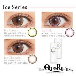 クオーレワンデー 度あり・度なし 10枚入り 全7色 1Dayカラコン|select-eyes|04