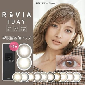 レヴィア ワンデーカラコン(ReVIA 1day) ローラ カラコン 10枚/箱|select-eyes