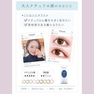 [Point15倍/送料無料] カラコン エバーカラーワンデー ナチュラルモイストレーベルUV1箱20枚入り select-eyes 09