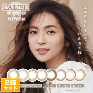 [限定クーポン発行中] レリッシュ LALISH ワンデー  1箱10枚×2箱SET 中村アン カラコン|select-eyes