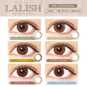 レリッシュ LALISH ワンデー  1箱10枚×2箱SET 中村アン カラコン|select-eyes|02