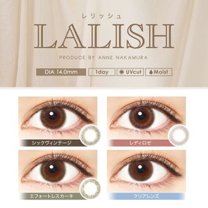 レリッシュ LALISH ワンデー  1箱10枚×2箱SET 中村アン カラコン|select-eyes|03